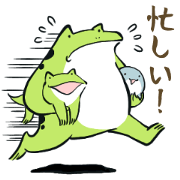 สติ๊กเกอร์ไลน์ Japanese sticker for parenting