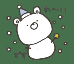 GOOD bear in winter sticker #8365421