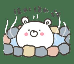 GOOD bear in winter sticker #8365423