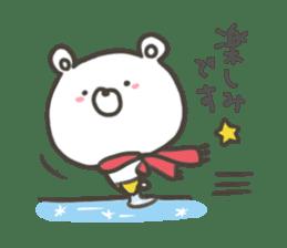 GOOD bear in winter sticker #8365424