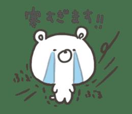 GOOD bear in winter sticker #8365425