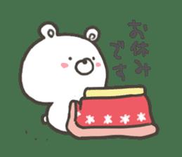 GOOD bear in winter sticker #8365428