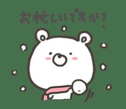 GOOD bear in winter sticker #8365429