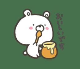 GOOD bear in winter sticker #8365430