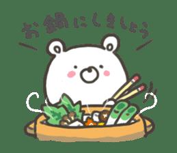 GOOD bear in winter sticker #8365431
