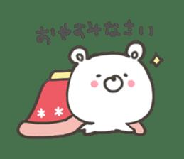 GOOD bear in winter sticker #8365434