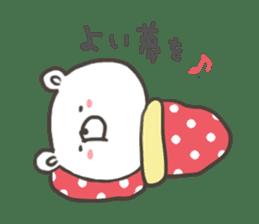 GOOD bear in winter sticker #8365435