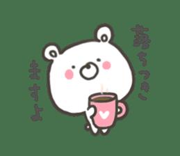GOOD bear in winter sticker #8365437