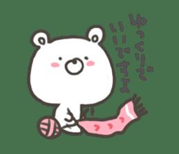GOOD bear in winter sticker #8365438