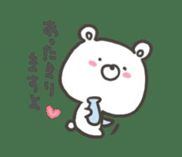 GOOD bear in winter sticker #8365439