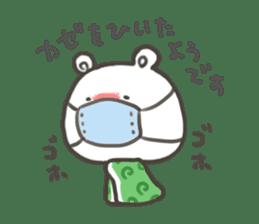 GOOD bear in winter sticker #8365441