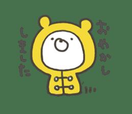 GOOD bear in winter sticker #8365442