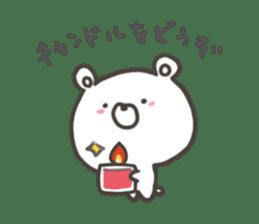 GOOD bear in winter sticker #8365444