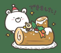 GOOD bear in winter sticker #8365445