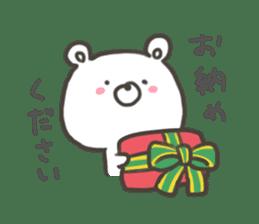 GOOD bear in winter sticker #8365446