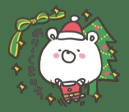 GOOD bear in winter sticker #8365447