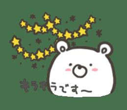 GOOD bear in winter sticker #8365449