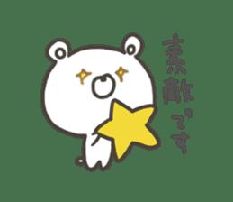 GOOD bear in winter sticker #8365451