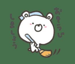 GOOD bear in winter sticker #8365452