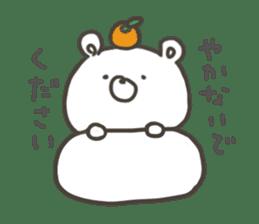 GOOD bear in winter sticker #8365455