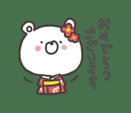 GOOD bear in winter sticker #8365456