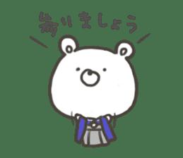 GOOD bear in winter sticker #8365457