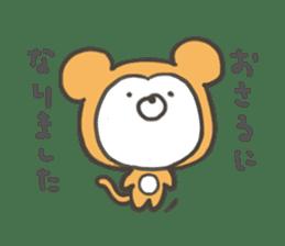 GOOD bear in winter sticker #8365458