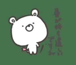 GOOD bear in winter sticker #8365459