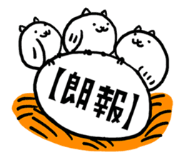 messages with cats sticker #8365701