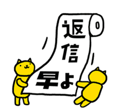 messages with cats sticker #8365705