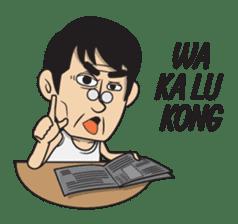 Asan Pek (Hokkien) sticker #8368226