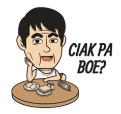 Asan Pek (Hokkien) sticker #8368229