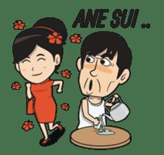 Asan Pek (Hokkien) sticker #8368239