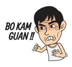 Asan Pek (Hokkien) sticker #8368248