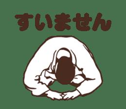 Martial Arts Judo surreal stickers vol.1 sticker #8368704