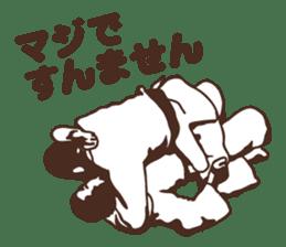 Martial Arts Judo surreal stickers vol.1 sticker #8368705