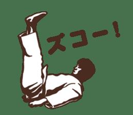 Martial Arts Judo surreal stickers vol.1 sticker #8368706