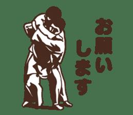 Martial Arts Judo surreal stickers vol.1 sticker #8368707