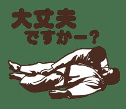 Martial Arts Judo surreal stickers vol.1 sticker #8368709