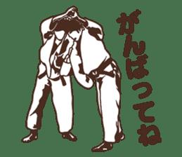 Martial Arts Judo surreal stickers vol.1 sticker #8368710