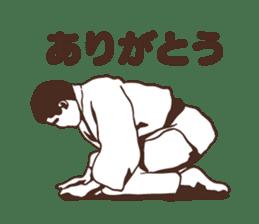 Martial Arts Judo surreal stickers vol.1 sticker #8368711