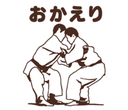 Martial Arts Judo surreal stickers vol.1 sticker #8368713