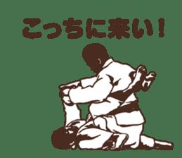 Martial Arts Judo surreal stickers vol.1 sticker #8368714