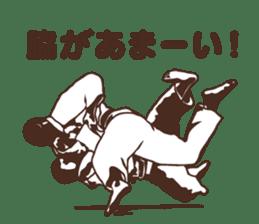 Martial Arts Judo surreal stickers vol.1 sticker #8368715