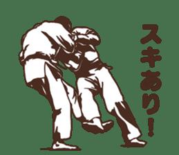 Martial Arts Judo surreal stickers vol.1 sticker #8368717