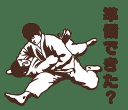 Martial Arts Judo surreal stickers vol.1 sticker #8368719
