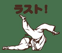 Martial Arts Judo surreal stickers vol.1 sticker #8368720