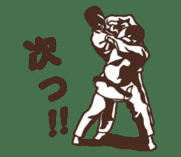 Martial Arts Judo surreal stickers vol.1 sticker #8368721