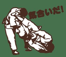 Martial Arts Judo surreal stickers vol.1 sticker #8368722