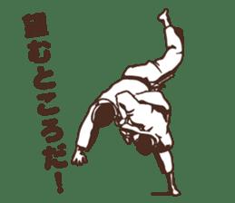 Martial Arts Judo surreal stickers vol.1 sticker #8368724
